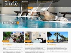 Eretria Sunrise - Hotel 2 * - Ερέτρια - Εύβοια - Κεντρική Ελλάδα