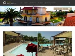 Amalthia - Hôtel  2 * - Sipias - Chalkida - Eubée - Grèce Centrale