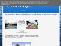 Διαμερίσματα Tasoulis Village - Ανθηδώνα - Εύβοια - Στερεά Ελλάδα