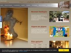 Μουσικό Πάντοχο - Στενή Δυρφή - Χαλκίδα - Εύβοια - Κεντρική Ελλάδα