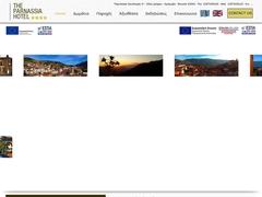 Parnassia - Hôtel 4 * - Arachova - Béotie - Grèce centrale
