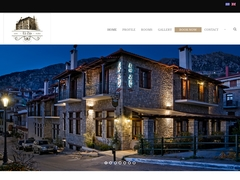 Ef Zin Studios - Hotel 4 Keys - Arachova - Boeotia - Central Greece