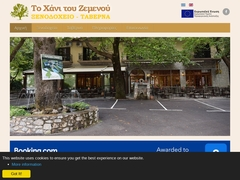 To Hani tou Zemenou - 3 * Hotel - Arachova - Boeotia - Central Greece