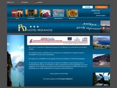 Iridanos - Hôtel 3 * - Antikyra - Arachova - Béotie - Grèce centrale