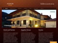 Aggelos House Hotel 2* - Zemenos - Arachova - Boeotia - Central Greece