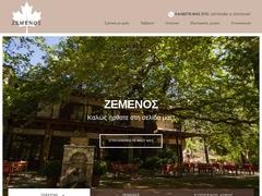 Zemenos - 2 * Hotel - Zemenos - Arachova - Boeotia - Central Greece