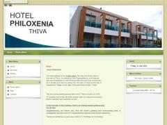Philoxenia - 2 * Hotel - Thebes - Boeotia - Central Greece