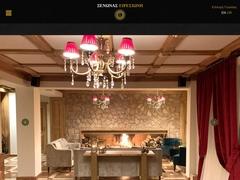 Iresioni Guesthouse - Αράχωβα - Βοιωτία - Κεντρική Ελλάδα