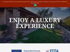 Elaionas Zeliou Hotel 4* Ναύπακτος, Αιτωλία-Ακαρνανία, Κεντρική Ελλάδα