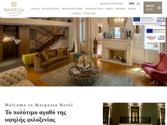 Marpessa - Hotel 4 * - Αγρίνιο - Αιτωλία-Ακαρνανία - Κεντρική Ελλάδα