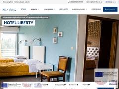 Liberty - Hôtel 3 * - Messolonghi - Étolie-Acarnanie - Grèce centrale