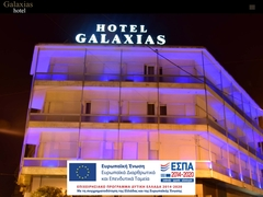 Galaxias - Hôtel 3 * - Agrinio - Étolie-Acarnanie - Grèce centrale