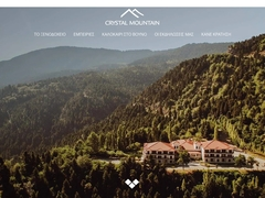 Crystal Mountain Hotel 2* Ano Chora, Aetolia-Acarnania, Central Greece