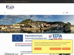 Plaza - 2 * Hotel - Nafpaktos - Aetolia-Acarnania - Central Greece