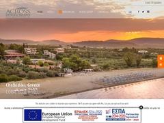 Leto Boutique Hotel 2* - Agrinio - Aetolia-Acarnania - Central Greece