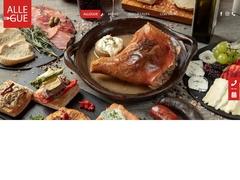 Comida Internacional - Restaurante Allegue