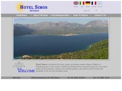 Simos Hôtel 2 *, Mytikas, Aetolia-Acarnania, Central Greece