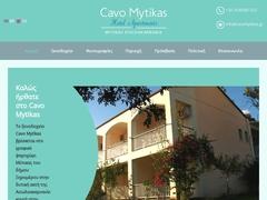 Cavo Mytikas Apartments Hotel 2 * - Aetolia-Acarnania - Central Greece