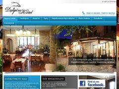Delfini - Hotel 2 * - Menidi - Aetolia-Acarnania - Central Greece