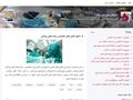 دانلود فایل های علوم پزشکی
