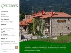 Village Inn Hotel 2* - Ano Chora - Aetolia-Acarnania - Central Greece