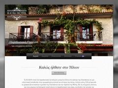 Ilion - 2 * Hotel - Nafpaktos - Aetolia-Acarnania - Central Greece