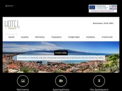 Niki - Hôtel 1 * - Nafpaktos - Étolie-Acarnanie - Grèce centrale