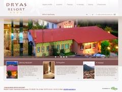 Δρυάς - Ξενοδοχείο 4 * - Μεγάλο Χωριό - Évrytanie - Κεντρική Ελλάδα