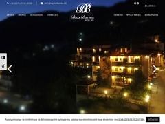 Villa Virginia - 3 * Hotel - Voutyro - Évrytanie - Central Greece