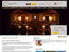 Kyklamino - Ξενοδοχείο 3 * - Koryschades - Évrytanie - Central Greece