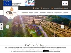 Kedros Village - 3 * Hotel - Koryschades - Évrytanie - Central Greece
