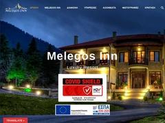 Melegos - Hotel 3 * - Karpenissi - Evrytania - Central Greece