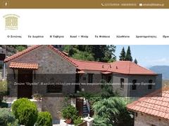 Oihalia - Hôtel 3 * - Fidakia - Evrytania  - Grèce centrale