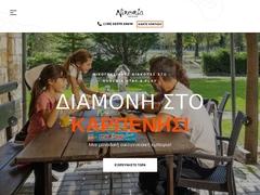 Ninemia Bungalows Resort 3 Clés - Fidakia - Evrytania - Grèce centrale