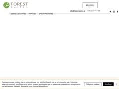 Forest Suites Hôtel 3 Clés, Megalo Chorio - Evrytania - Grèce centrale