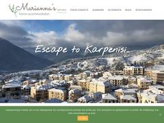 Marianna's Hôtel 3 Clés - Agios Nikolaos - Evrytania - Grèce centrale