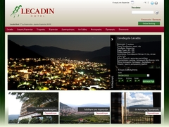 Lecadin - Hotel 2 * - Karpenissi - Evrytania - Central Greece