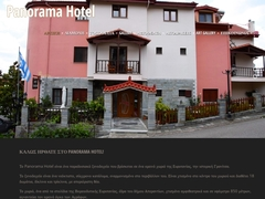 Panorama - 2 * Hotel - Granitsa - Evrytania - Central Greece