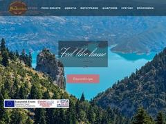 Valentini Guesthouse - Καρπενήσι - Ευρυτανία - Στερεά Ελλάδα