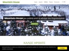 Mountain House Rooms - Καρπενήσι - Ευρυτανία - Κεντρική Ελλάδα