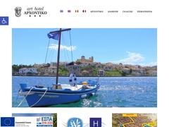 Archodiko Art - Hotel 1 * - Galaxidi - Phocis - Central Greece