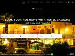 Galaxias - Hôtel 2 Clés - Delphes - Phocide - Grèce centrale