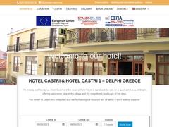 Castri - Hôtel 2 * - Delphes - Phocide - Grèce centrale