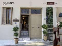 Koukonas - Hôtel 2 * - Galaxidi - Phocide - Grèce centrale