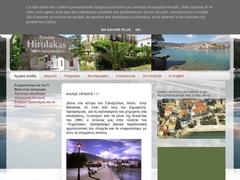 Hirolakas Pension 2 clés - Galaxidi - Phocide - Grèce centrale