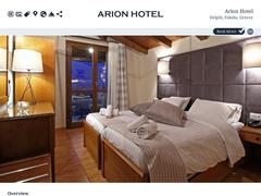 Arion - Hôtel 2 * - Delphes - Phocide - Grèce centrale