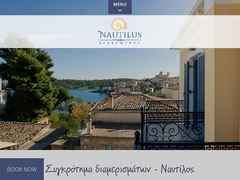 Nautilus Apartments 3 Keys - Galaxidi - Phocis - Central Greece