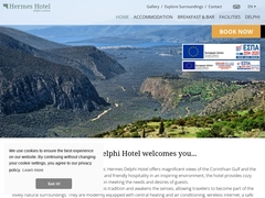 Hermes - 3 * Hotel - Delphi - Phocis - Central Greece