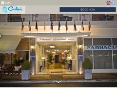 Galini - 3 * Hotel - Itea - Phocis - Central Greece