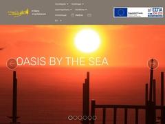 Oasis By The Sea - 3 * Hotel - Chialiadou - Dorida - Phocis - Greece